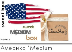Medium Sweet American Box