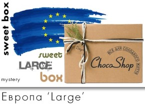 Large Sweet European Box