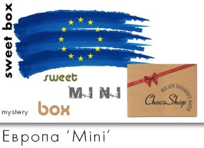 Mini Sweet European Box