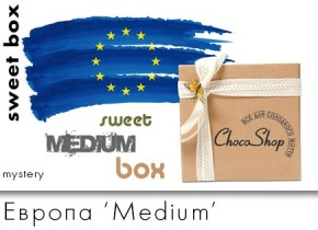 Medium Sweet European Box
