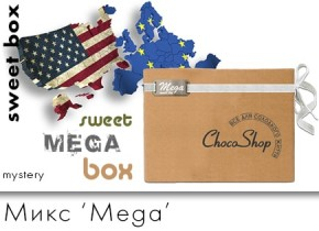 Mega Sweet Mix Box