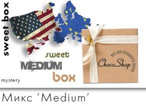 Medium Sweet Mix Box
