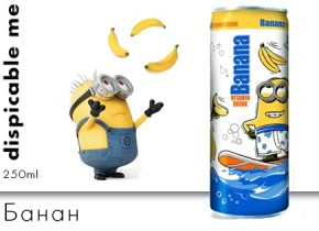 Dispicable Me Банан 250ml