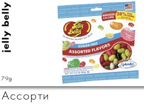 Jelly Belly Ассорти 79g