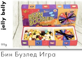 Jelly Belly Бин Бузлед Игра 99g