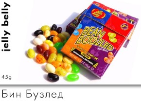 Jelly Belly Бин Бузлед 45g