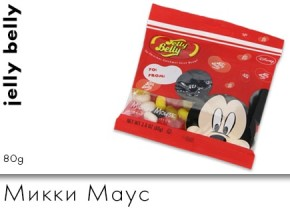 Jelly Belly Микки Маус 80g