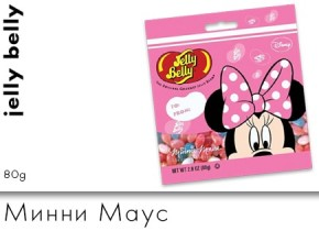Jelly Belly Минни Маус 80g