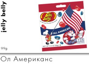 Jelly Belly Ол Американс 99g