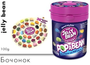 The Jelly Bean Factory Бочонок