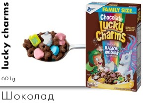 Lucky Charms Шоколад 601g