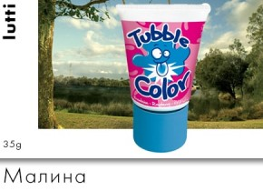 Lutti Tubble Gum Малина 35g