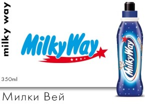 Milky Way Молочный Шейк 350ml