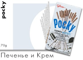 Pocky Cookies and Cream